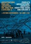 Vernisáž výstavy/Architektura pro lidi: Architekt Sie Jing-Čun a Ateliér-3